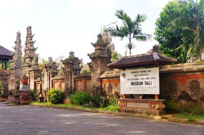museum bali in denpasar